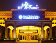 上海东方丽晶会员酒店摄影