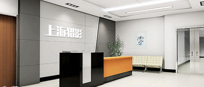 建筑摄影公司