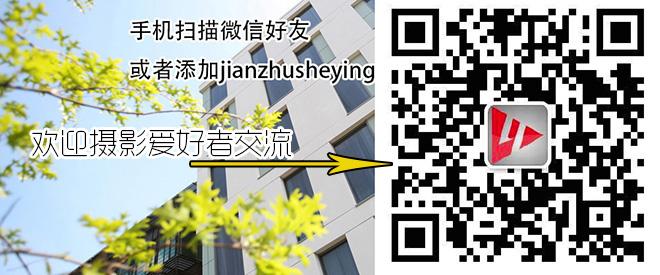 建筑摄影师徐飞