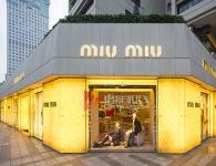 PRADA中国miumiu形象店