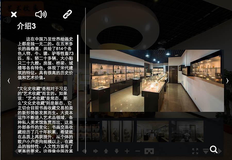 艺术收藏 画廊展厅拍摄