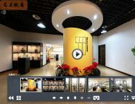 艺术画廊展厅360度全景摄影