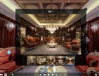 拉菲德堡家具360度全景摄影