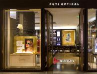 puyi optical溥仪展厅形象拍摄