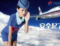 马来西亚航空商业广告拍摄