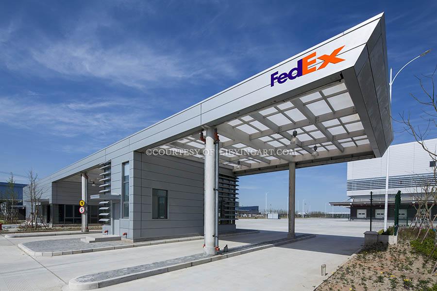 Fedex联邦国际快递