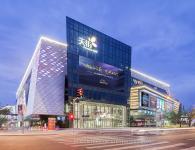 龙湖天街商业地产系列