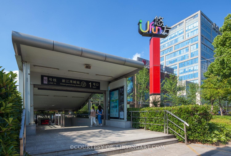 10号线新江湾城地铁上盖