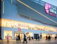 沈阳印象城购物中心