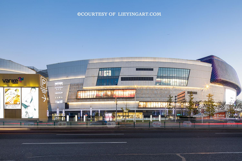 万科购物中心 Vanke Mall