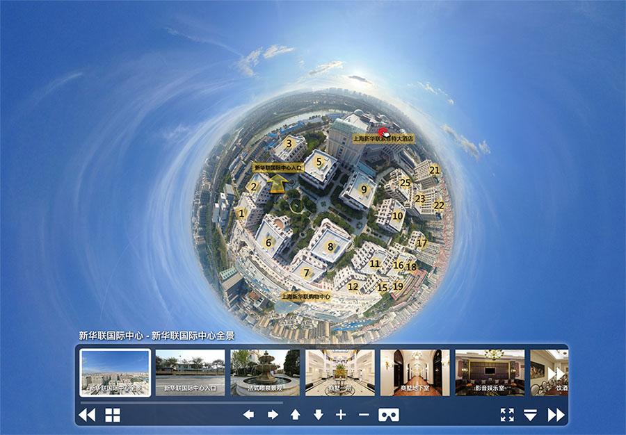 航拍360全景