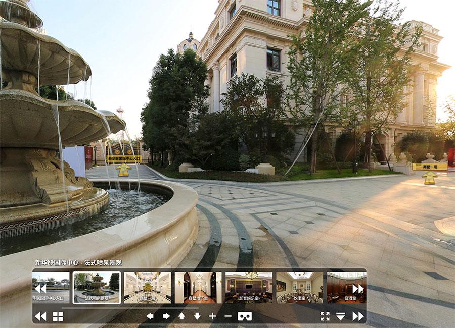 360全景摄影