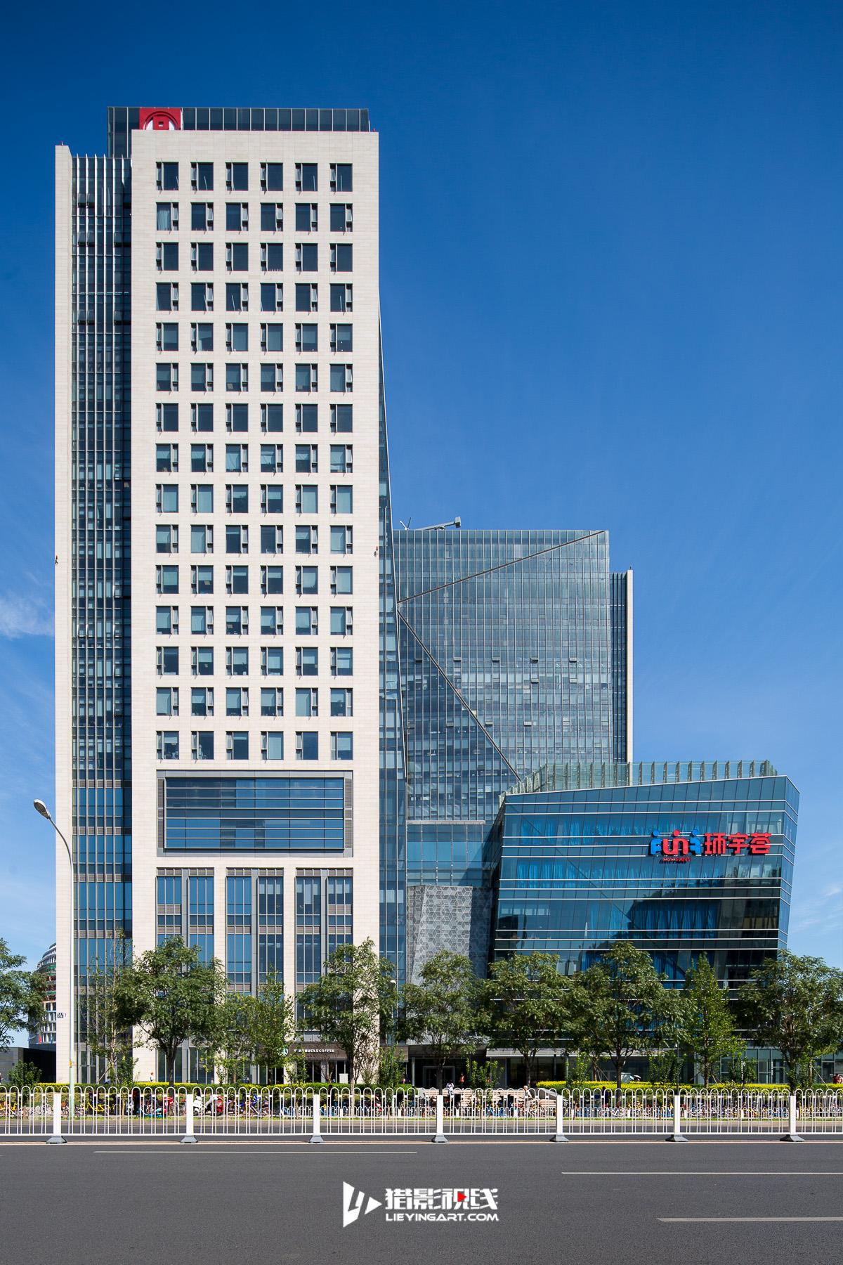 北京中海国际中心